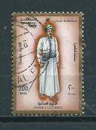1989 Oman 200 Baisa Costumes Used/gebruikt/oblitere - Oman