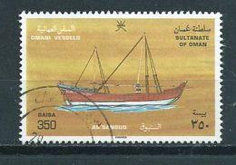 1996 Oman 350 Baisa Ship,boat Used/gebruikt/oblitere - Oman