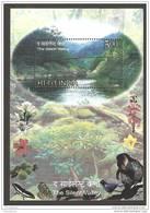 India (2009) - Block - / Butterflies - Bridge - Butterfly - Papillon - Flowers - Fauna - Papillons