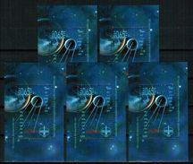 BULGARIA 2017 SPACE 60 Years Of Cosmic Era - Fine S/S (x5 Pcs) MNH - Unused Stamps