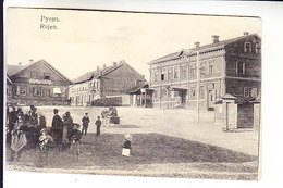 Latvia RUJEN - Latvia