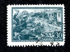 26630 Russia 1943 Michel 837 (o) Offers Welcome. - 1923-1991 UdSSR