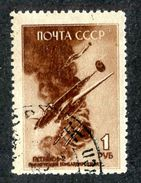 26631 Russia 1945 Michel 974 (o) Offers Welcome. - 1923-1991 UdSSR