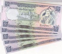 SYRIA 25 LIRA 1991 P-102 LOT X5 UNC NOTES */* - Syrië