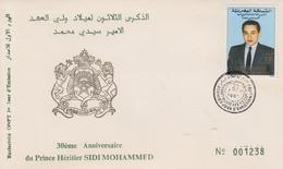 Enveloppe  FDC  1er  Jour    MAROC     30éme   Anniversaire  Du   Prince   Héritier   SIDI  MOHAMMED   1993 - Marocco (1956-...)