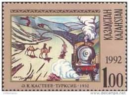 Kazakhstan 1992 Mih. 12 Painting. Kasteyev. Turkestan–Siberia Railway. Train MNH ** - Kazachstan