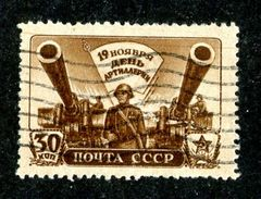 26646 Russia 1945 Michel 997 (o) Offers Welcome. - 1923-1991 UdSSR