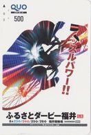 Télécarte Ancienne Japon / 110-7687 - DISNEY - MICKEY & DONALD En Voiture  - Japan Front Bar Phonecard / A - Balken TK - Disney