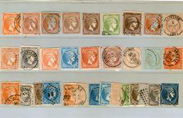 LLOT DE 32 TIMBRES  PREMIERES EMISSIONS  A ETUDIER - Used Stamps