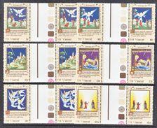 ST. VINCENT  509-14 X 2   **   GUTTER  PAIRS   CHRISTMAS - St.Vincent (...-1979)