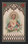 RELIGIONS ART POSTCARD 1910ys CATHOLIC RELIGION OUR LADY MARY  Z1 CHRISTIANITY - Religions & Beliefs