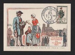 MAXIMUM CARD FRANCE Year 1961 POSTMAN PARIS FACTEUR POSTE JOURNÉE TIMBRE Z1 - Europe (Other)