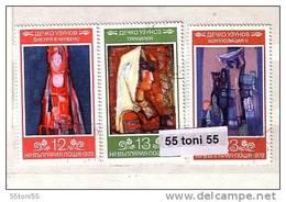 BULGARIA / BULGARIE 1979 National Art Gallery 3v - Used/oblit.(O) - Bulgarien