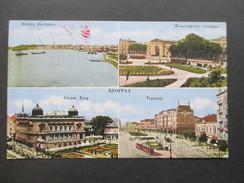 AK / Mehrbildkarte Belgrad. Straßenbahn. 1927 Serbien / Jugoslavien / Kroatien / Slovenien / SHS. Roter Stempel!! - Serbien