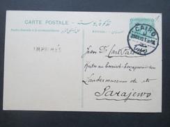 GA 1910 Imprimes / Drucksache! Social Philately Carl Patsch Archaeologe / Historiker!! Nach Sarajewo Landesmuseum! - 1866-1914 Khedivate Of Egypt