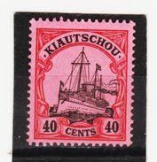 ÖMV1648 DEUTSCHE KOLONIEN KIAUTSCHOU 1905 MICHL 23 UNGEBRAUCHT Mit FALZ Siehe ABBILDUNG - Colonia: Kiautchou