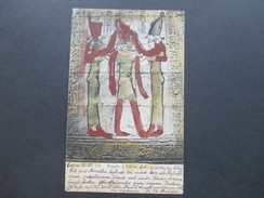 AK 1904 Cairo Temple A Edfou. Handbemalt?!? Nach Sarajewo KuK Milit. Post. Social Philately Carl Patsch. Landesmuseum - Kairo