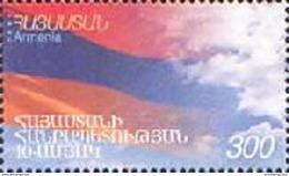 Armenia Armenien Arménie MNH** 2001 Mi 449 10th Anniversary Of Independence 10th Anniversary Of The Republic Of Armenia - Armenia