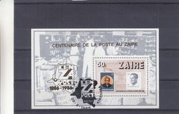 Roi Baudouin - Mobutu - Zaïre - COB BF 64 Oblitéré - Timbres Sur Timbres -bureau Postal - Zaïre