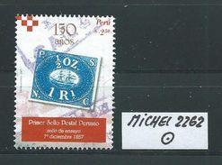 PERU MICHEL 2262 Gestempelt Siehe Scan - Peru