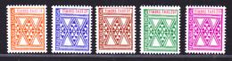 SENEGAL TAXE N°   32 à 36 ** MNH Neufs Sans Charnière, TB  (D1724) - Senegal (1960-...)