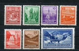 Liechtenstein Nr.126/32         *  Unused                 (103) - Liechtenstein