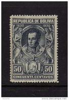 "Bolivie (1931)  - ""Sucre""  Neufs** - Bolivien"