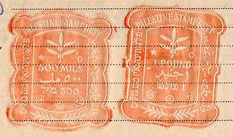 (I.B) Palestine Revenue : Impressed Duty £1 500m (complete Document) - Palestine