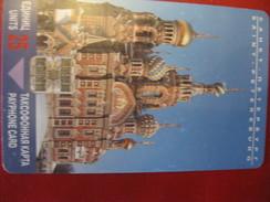 Télécarte De Russie - Russland