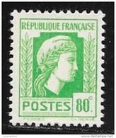 N° 636   FRANCE  -  FRANCE  -  NEUF    -  MARIANNE  D'ALGER  -  1944 - Neufs