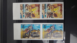SENEGAL RALLY RALLYE CAMEL CAMELS 2008 2009 DAKAR MOTO MOTOCYCLE YT 1787 - IMPERFORATE IMPERF NON DENTELE - RARE-  MNH - Motorbikes