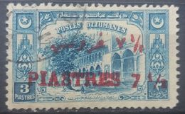 Ottoman Empire 1921 2nd London Print Issue With New Value Print - 1858-1921 Ottoman Empire