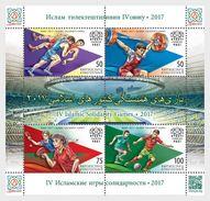 Kirgizië / Kyrgyzstan - Postfris / MNH - Sheet 4e Islamitische Spelen 2017 - Kirgizië