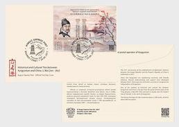 Kirgizië / Kyrgyzstan - Postfris / MNH - FDC Historische Banden Met China 2017 - Kirgizië