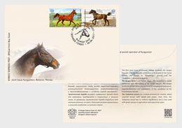 Kirgizië / Kyrgyzstan - Postfris / MNH - FDC Joint-Issue Met Wit-Rusland 2017 - Kirgizië