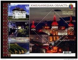 Ukraine 2017 Mih. 1640/43 (Bl.144) Khmelnytskyi Region. Church. Cave Atlantis. Kamianets-Podilskyi Castle MNH ** - Ucraina