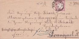 ALLEMAGNE 1872 LETTRE DE SCHWIEBUS - Deutschland