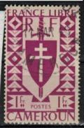 CAMEROUN                N°  YVERT    255   ( 1 )     OBLITERE       ( O   2/02 ) - Cameroun (1915-1959)