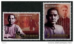 TAIWAN 2015 - Dr. Sun Yat Sen - 2 Val Neuf // Mnh - 1945-... République De Chine