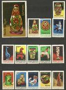 RUSSIA 1974 Matchbox Labels - Russian Folk Art 2 (catalog# 261) - Boites D'allumettes - Etiquettes
