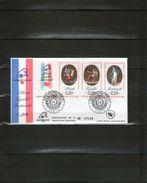 FDC PHILEX FRANCE - 14 JUILLET 1989 - FDC