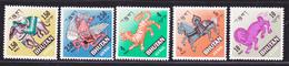 BHOUTAN AERIENS N°   25 à 29 ** MNH Neufs Sans Charnière, Gomme Altérée, B/TB, (D1762) - Bhoutan