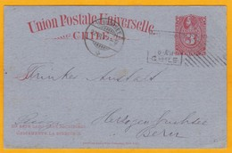 1902 - CP - UPU 3 Colon Repiquée  American Banknote Company De Santiago  Vers Berne, Suisse  - Obl DAGUIN - Chili