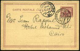 ÄGYPTEN 1903 (2.11.) Seltener 1K:  LUXOR / L U X O R - H O T E L  = Hauspostamt Auf Inl.-P 3 M. Sphinx / Pyramide , Beda - Stamps