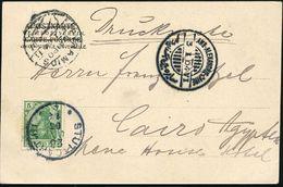 ÄGYPTEN 1903/04 (Dez./Jan.) 1K-Steg:  P Y R A M I D S  Als Ank.-Stpl. Auf Übersee-Ak. Aus Stuttgart (gest. 1K: STUTTGART - Stamps