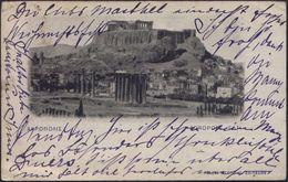 GRIECHENLAND 1902 (4.12.) 10 L. BiP Hermes, Rot: AKROPOLIS (in Athen M. Antiken Ruinen Im Vordergrund) Bedarfs- Ausl.-Kt - Stamps