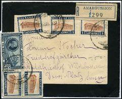 GRIECHENLAND 1927 (26.12.) 1 Dr. Hephaistos-Tempel, 5 Stück + 3 Dr. General Fabvier, Verteidiger Der Akropolis + Ungez.  - Stamps