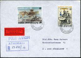 GRIECHENLAND 1983 (5.5.) Europa CEPT, Kompl. Satz = Akropolis Athen Bzw. Archimedes (Mathematiker U. Physiker) 2K: ATHIN - Stamps