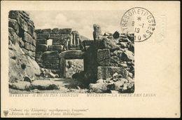 GRIECHENLAND MILITÄRPOST 1919 (8.1.) 10 L. Hermes BiP, Rot + 10 L. Hermes Blinddruck: MYCENES - LA PORTE DES LIONS = Löw - Stamps