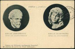 """GRIECHENLAND MILITÄRPOST 1919 10 L. BiP """"Hermes"""" + 10 L. Hermes Blinddruck, Rot: Kopf Des Demosthenes +  Kopf Der Melpom - Stamps"""